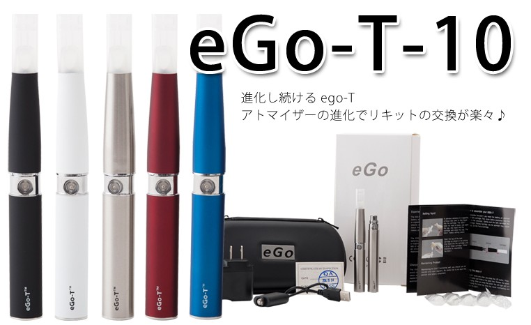 egot10
